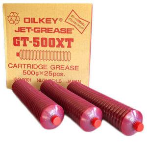 Dragspelspatroner GT500-XT OilKey